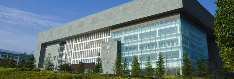 Guiyang Vocational and Technical College-study in china